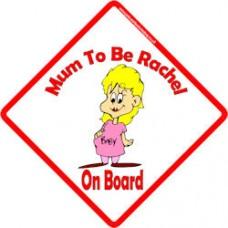Mum to be 2